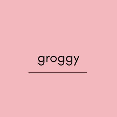groggyの意味は?発音やfeel groggyの使い方を解説