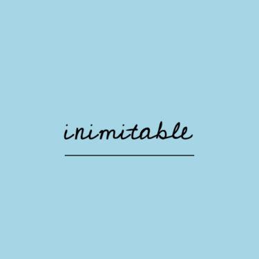 フランス語 inimitableの意味と使い方