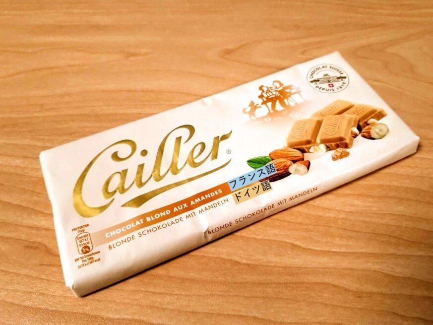 スイスのチョコレートは多言語表記