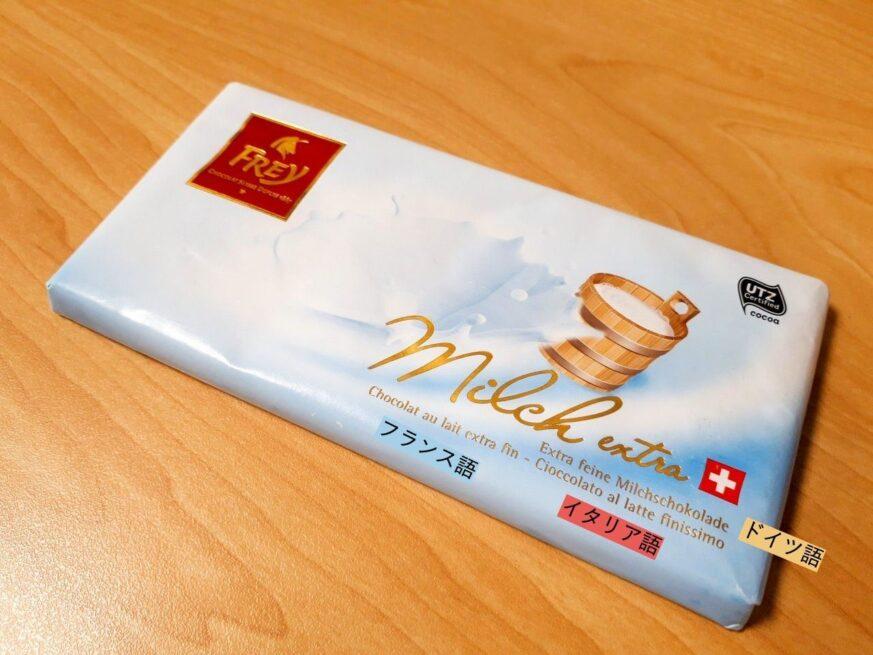 スイスのチョコレート3ヶ国語表記