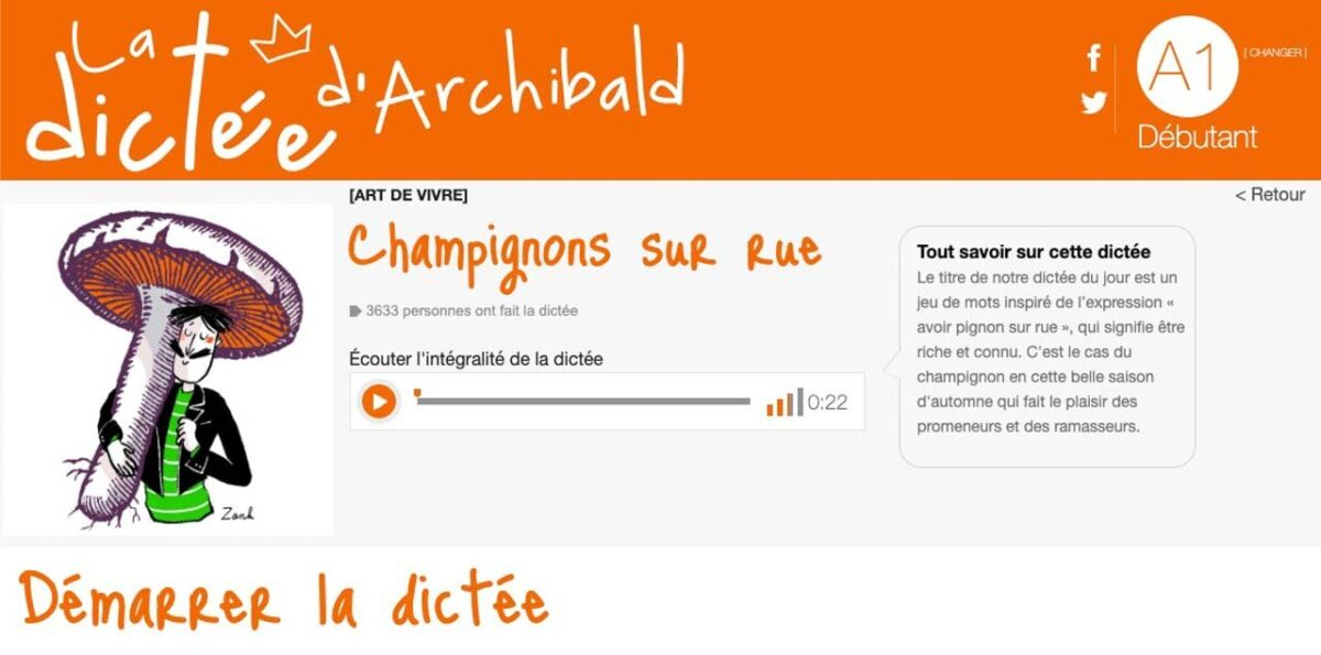 フランス語のディクテーションサイト La dictée d'Archibald (TV5 MONDE)