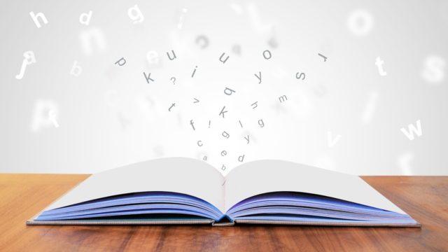 英語ディクテーションのおすすめ本教材