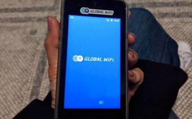 グローバルWiFiをイギリスで使った感想【海外レンタルWiFi】