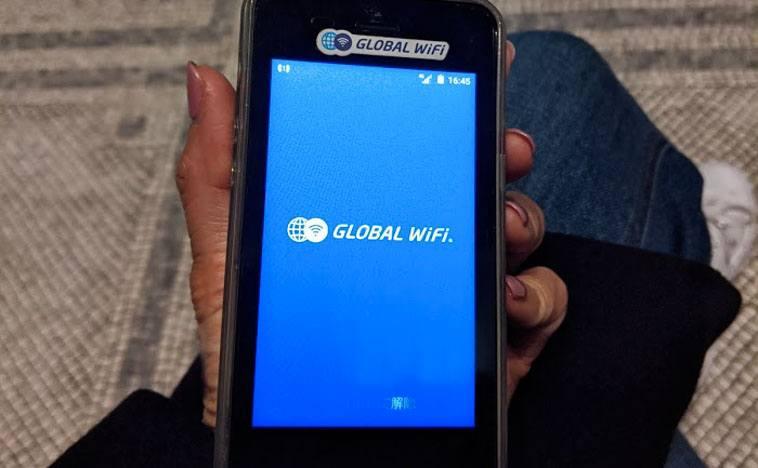 グローバルWiFiをロンドンで使ってみた