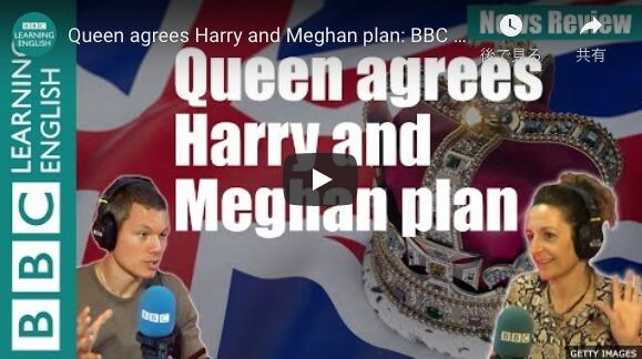 BBC Learning English_イギリス英語YouTubeおすすめチャンネル