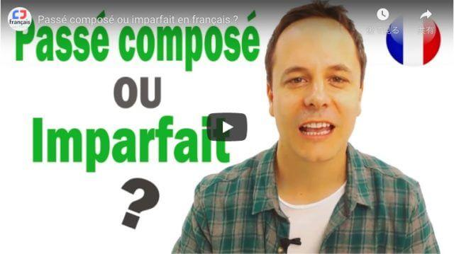 YouTubeでフランス語① Français avec Pierre