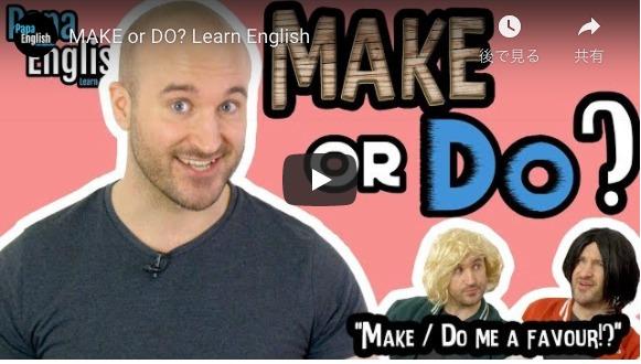 Learning English with Papa Teach Me_イギリス英語Youtubeおすすめチャンネル
