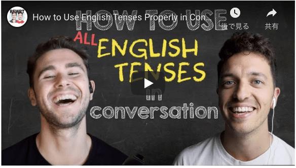 Real English with Real Teachers_イギリス英語YouTubeおすすめチャンネル