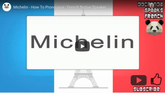 フランス語で「ミシュラン」を発音