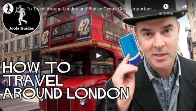 YouTubeでイギリス観光④ Joolz Guides - London History Walks - Travel Films