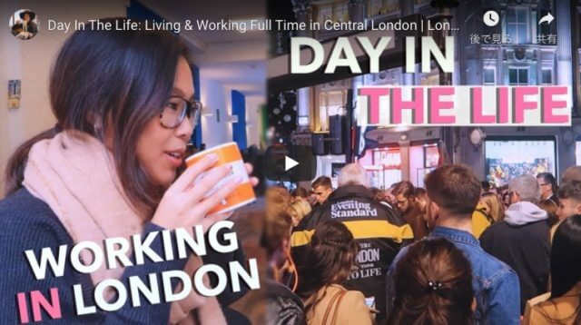 YouTubeでイギリス生活⑥ Shu