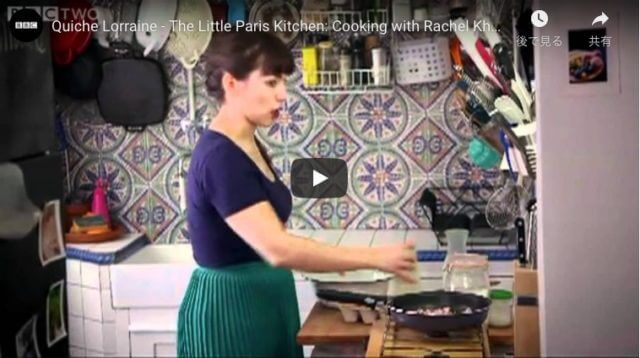 YouTubeでイギリス英語⑤ The Little Paris Kitchen: Cooking with Rachel Khoo