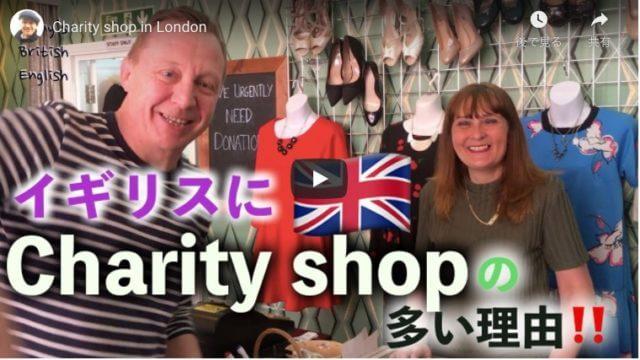 YouTubeでイギリス文化② Tony's British English
