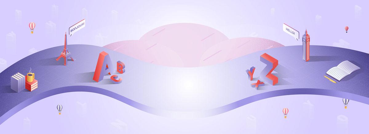 Kotoba-header-background-1200